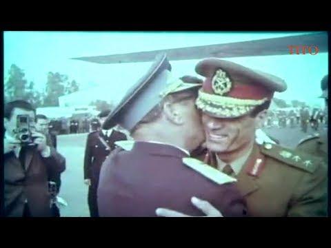 Josip Broz Tito i Muammar Gaddafi, Libija (Libya) 1970