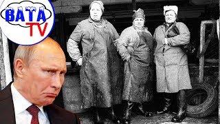 Как Путина с зарплатой обманули