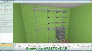 видео Наполнение шкафа, гардеробной