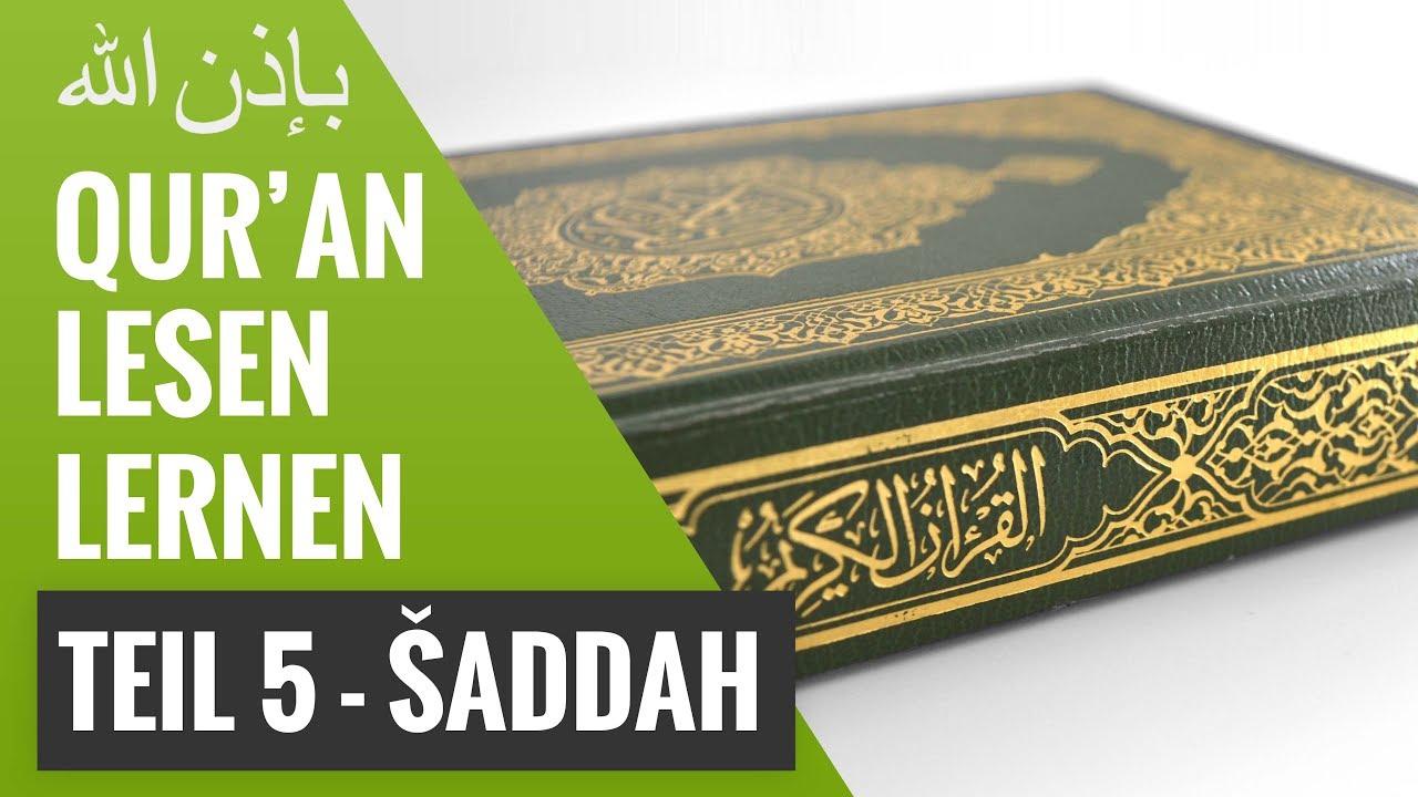 Koran Arabisch Lesen