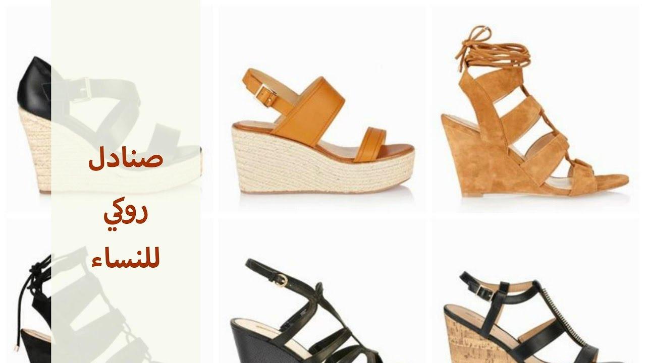 8b08d758a  تشكيلة صنادل روكي للنساء - احذية - YouTube