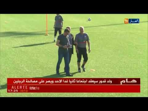 حيرش يستقيل من مجلس إدارة العميد بعد إعادة قاسي سعيد