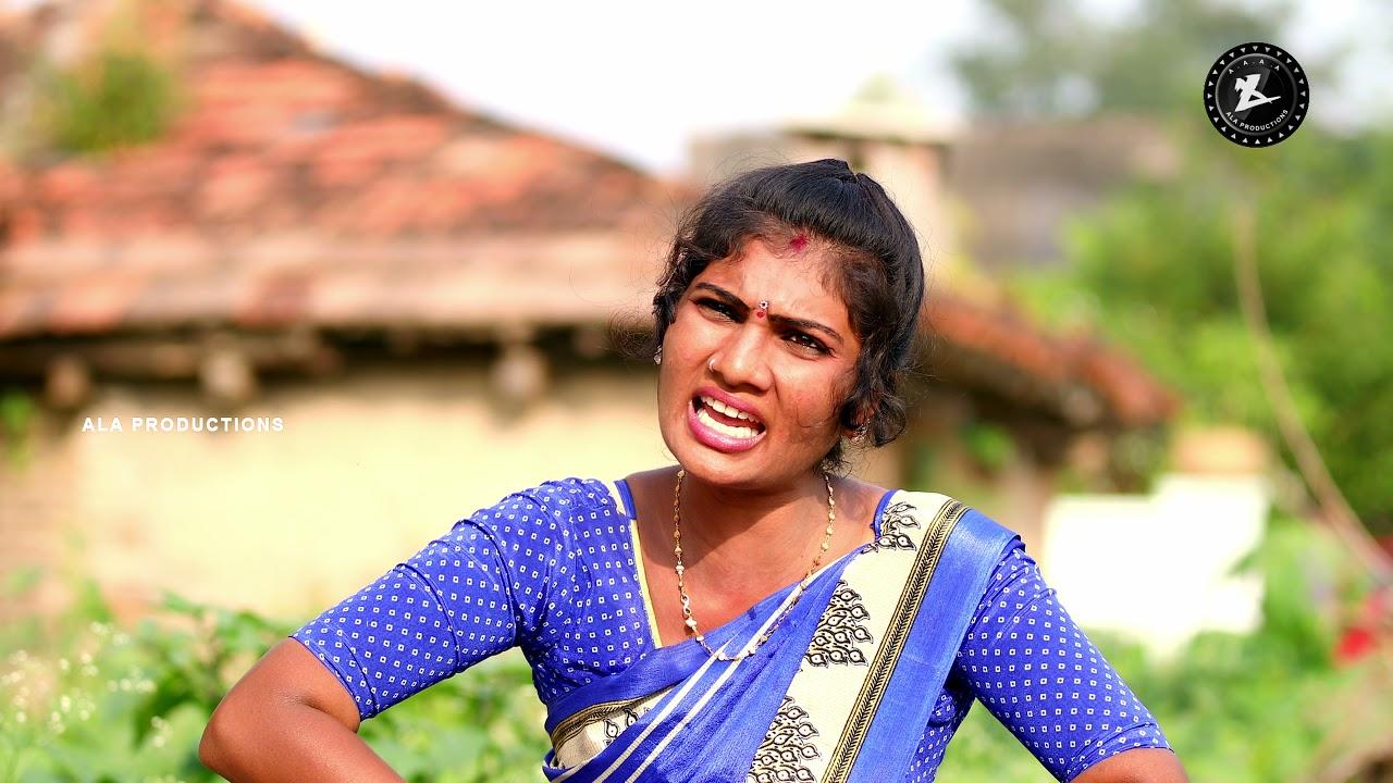 Download Naa Penimiti DJ Folk Song | Manukota Prasad Folk Songs | Jhansi Folk Songs | Madeen SK Songs