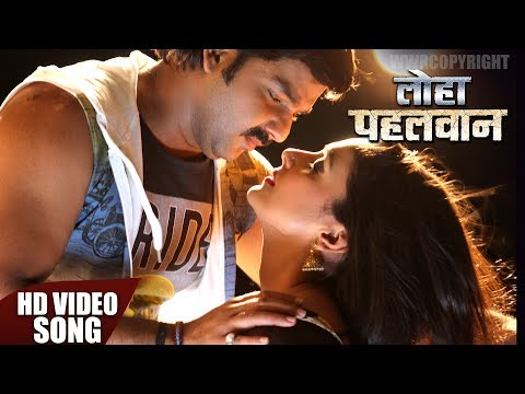 Aanch Nahi Ave Deheb | LOHA PAHALWAN | Pawan Singh,Payas Pandit | HD VIDEO |Releasing On 21st sept