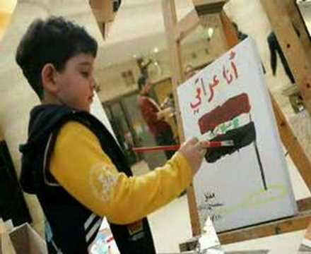 Artists with Iraqi Kids suffering from Cancer In Jordan