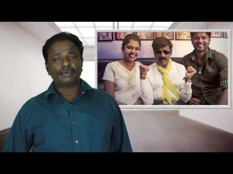 Enakku Veru Engum Kilaigal Kidaiyathu Review - Goundamani - Tamil Talkies