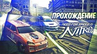Need for Speed: Nitro - Прохождение эксклюзива для Nintendo Wii