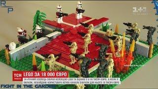 У французського блогера викрали колекцію Lego, але підписники допомогли зібрати гроші на нову