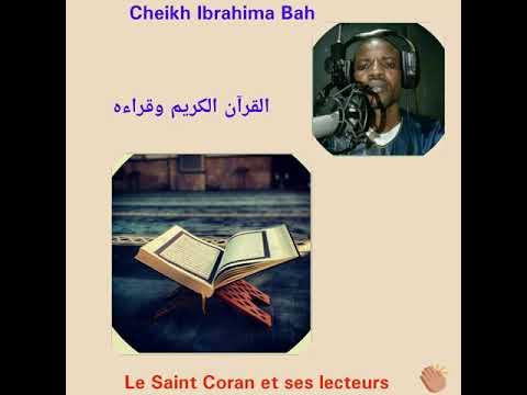 Cheikh Ibrahima Bah - Al-Qur'aana E Ben Jangoobe Nde (Partie 5)