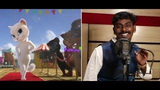 Pichu Potta Naattu Kozhi Full Song  || talking Tom version|| gana sudhakar
