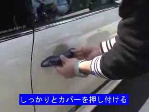 ST AUTO) HOW TO INSTALL MINI COOPER DOOR HANDLE COVERS - YouTube