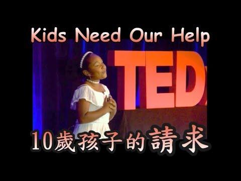 來自10歲孩子的聲音:用飲食療癒地球 | A 10-Year Old's Vision for Healing the Planet | Genesis Butler