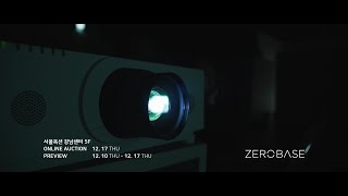 《ZEROBASE x 아트경기》