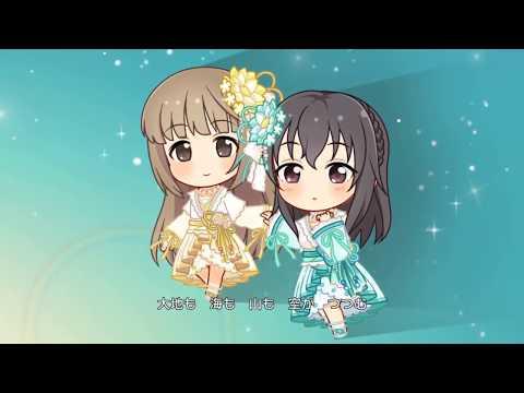 【デレステ/CGSS MV】 Sunshine See May (2D Rich ver.) 【中譯字幕】