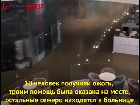 В Киеве ТРЦ Ocean Plaza залило кипятком: как это было | Оушен Плаза Киев