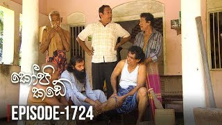 Kopi Kade  | Episode 1724 - (2019-10-19) | ITN Thumbnail