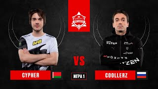 Cypher vs Coollerz   BO3   QPL: Stage 3