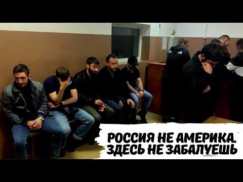 Россия не Америка Как силовики быстренько погасли конфликт между армянами и азербайджанцами в Москве