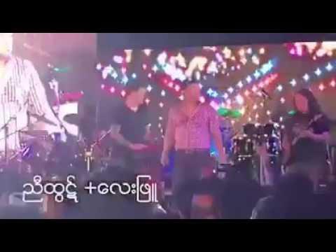Lay Phyu & Zaw Win Htut ေရွ႕ဆက္ရန္ စဥ္းစားပါ