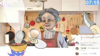 【朝食配信】ENGLISH BREAKFASTを作ろう【おはばば】