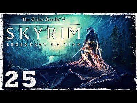 Смотреть прохождение игры Skyrim: Legendary Edition. #25: Лидия - некромант!