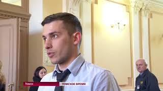Министр финансов прочитал лекцию студентам вузов Томска