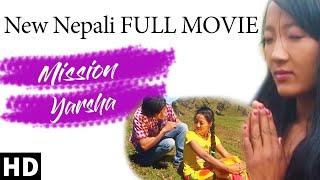 New Nepali full movie Misaon Yarchaa ||Danta Roka||Hari Lakha Pun||
