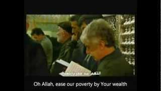 DUA FOR THE MONTH OF RAMADAN - اللهم ادخل على اهل القبور السرور
