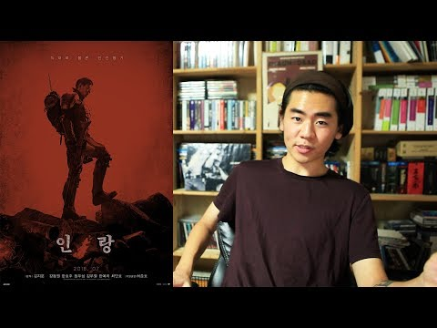 Illang: The Wolf Brigade (2018) - Korean Film Review