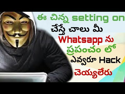Best trick to protect your whatsapp account from hackers, 100% secure