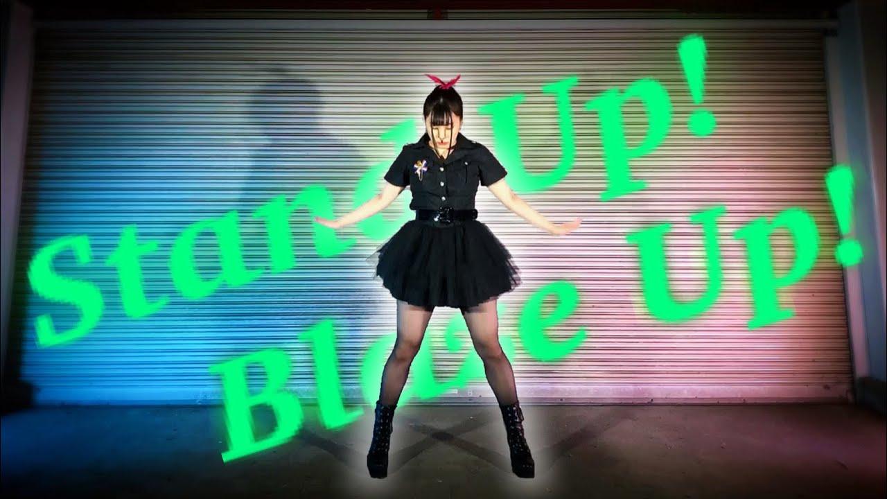 【るはるは】Stand up! Blaze up! 踊ってみた 定点ver.【アイマリンプロジェクト】