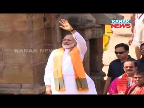 PM Modi Visits Lingaraj Temple In Bhubaneswar