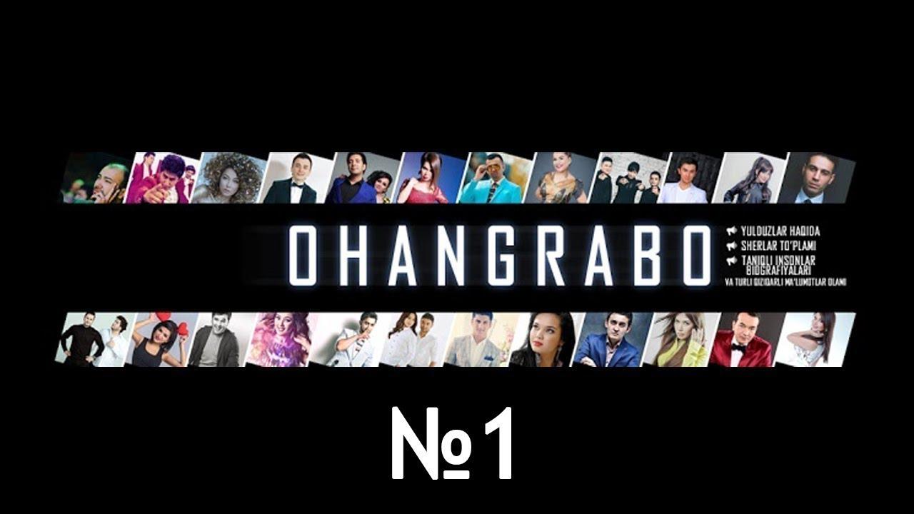 OHANGRABO | Barcha mashhurlar bir nuqtada!!!