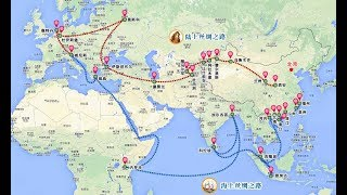 One Belt One Road - Prophecy Out Look thumbnail