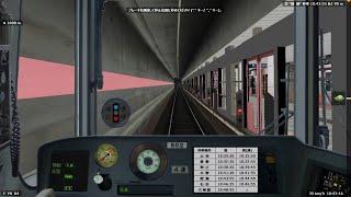 新公開!【BVE5】京都市営地下鉄東西線 山科~六地蔵 京阪800系