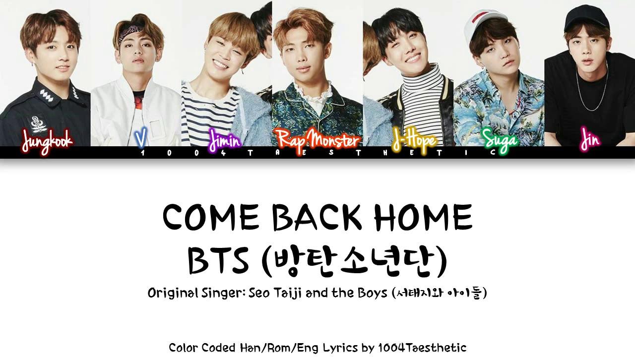 Seo Taiji – COME BACK HOME | Site For The Latest Korean ...