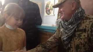 Урок мужності в Сєвєродонецьку. Маленькі українці вітають військових.