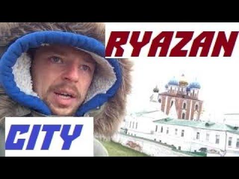 Ryazan city - Yesenin's homeland | Рязань - родина Есенина | Russia