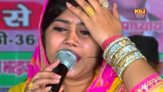 Mere jigar ke tukde / नई हरयाणवी रागनी 2016 / radha choudhary / ndj music