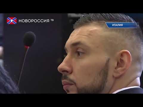 Новости на 'Новороссия