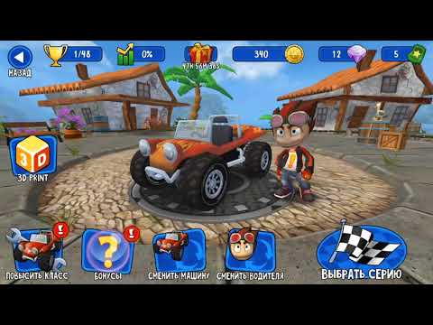 Beach Buggy Racing   Game Review Channel   Android Games