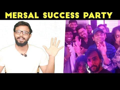 Mersal Success Party At Vijay's Home : Thalapathy | Case On Kamal Hassan | Today Hot News| Epi #2 thumbnail