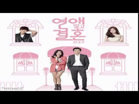 LED Apple - Call My Name (Marriage Not Dating OST)