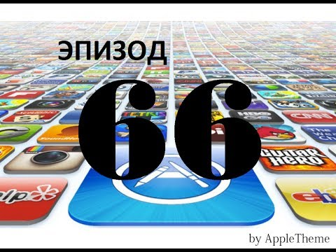 Обзор лучших игр и приложений для iPhone и iPad (66)