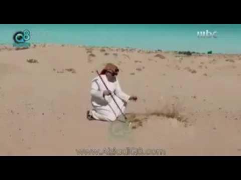 الرجل يتكلم عن جزيزه العرب ولكن طلعت السودان وليست حزيزه العرب السبب السوداني ههههههه thumbnail