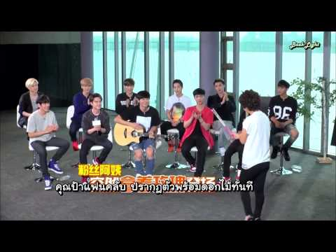 ซับไทย 140905 The Ultimate Group with EXO