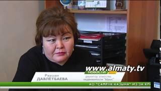 Цены на жилье в Алматы, несмотря на падение спроса, снижаться не будут(, 2015-01-21T04:57:05.000Z)