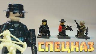 Лего спецназ военные солдаты минифигурки из Китая - Lego S.W.A.T SY