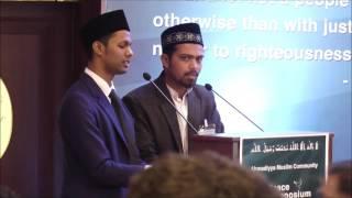 Nazm Bataoon Tumhain Kya at Bangalore Peace Symposium 2017 by Ahmadiyya Muslim Community