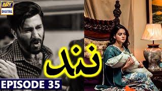 Nand Episode 35 | Best Pakistani Drama | Episode 35 Teaser/Promo | ARY Digital Drama